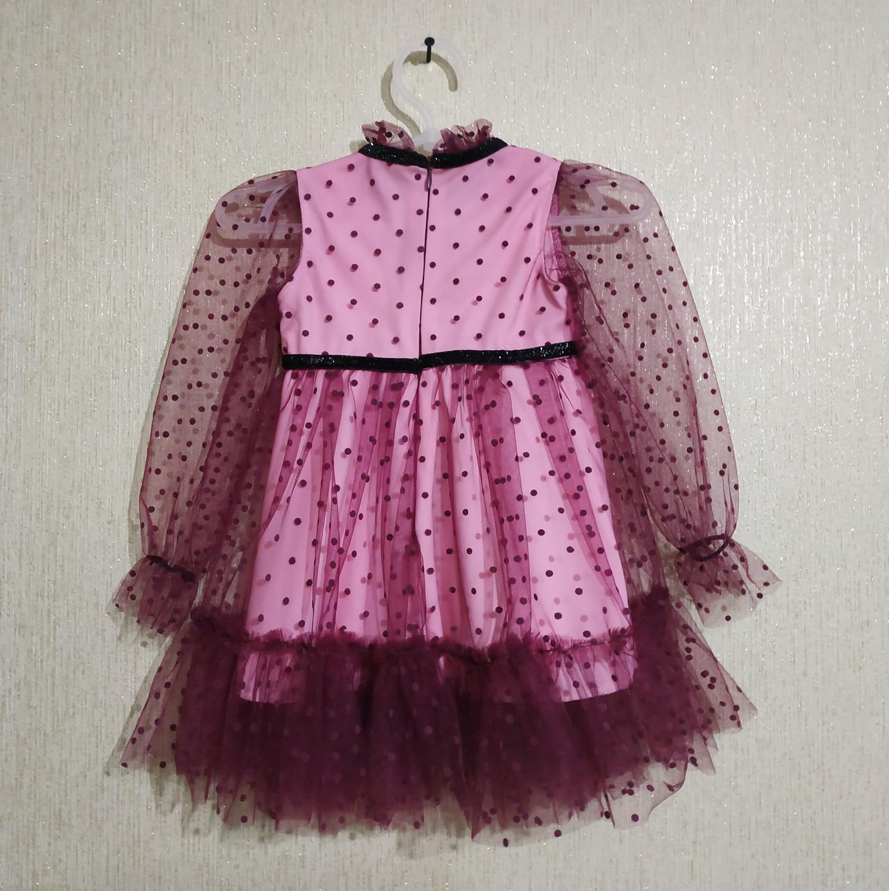 2d050a62d18 Детское нарядное платье  продажа