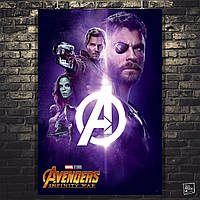 Постер Мстители: Война Бесконечности, Avengers: Infinity War. Размер 60x40см (A2). Глянцевая бумага