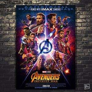 Постер Мстители: Война Бесконечности, Avengers: Infinity War. Размер 60x42см (A2). Глянцевая бумага