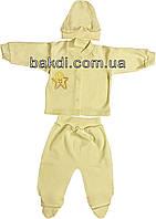Детский костюм с начёсом рост 56 (0-2 мес.) интерлок жёлтый на мальчика/девочку (комплект на выписку) для новорожденных Ж-805