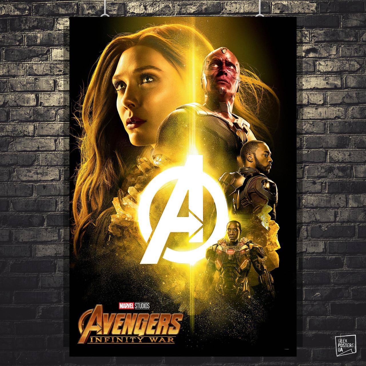 Постер Мстители: Война Бесконечности, Avengers: Infinity War (жёлтый). Размер 60x40см (A2). Глянцевая бумага