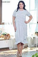 Платье большого размера ПЛ4-023 (р.52-62), фото 1