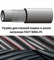 Рукав III-9-2.0 ГОСТ 9356-75