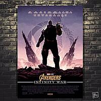 Постер Мстители: Война Бесконечности, Avengers: Infinity War (Танос). Размер 60x42см (A2). Глянцевая бумага