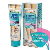 Крем для ног Fruit of the Wokali Foot Cream blue