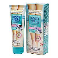 Крем для ніг Fruit of the Wokali Foot Cream blue