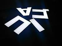 Об'ємні букви на вивіску до піцерії