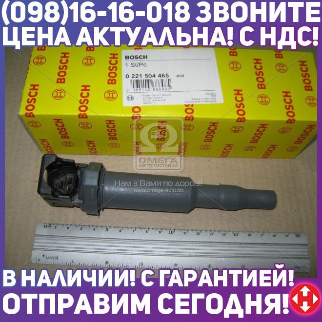 ⭐⭐⭐⭐⭐ Катушка зажигания (производство  Bosch) БМВ,1,3,5,6,7,З4, 0 221 504 465