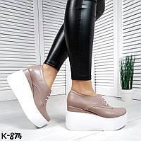 Женские кожаные туфли на танкетке INFINITY пудра, фото 1