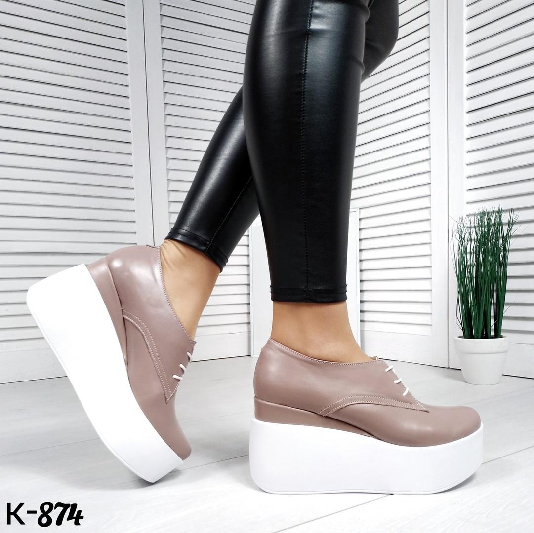 Женские кожаные туфли на танкетке INFINITY пудра