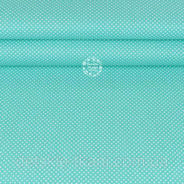 """Ткань хлопковая шириной 240 """"Пшено"""" белое на тёмно-мятном (№2063)"""