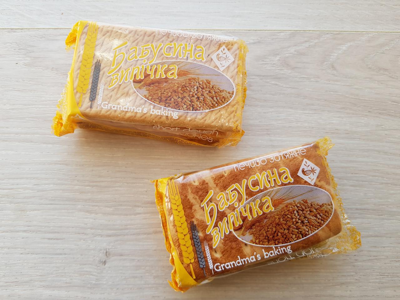 Печенье фасованное Бабусина выпечка ТМ ЖЛ  3,5 кг.
