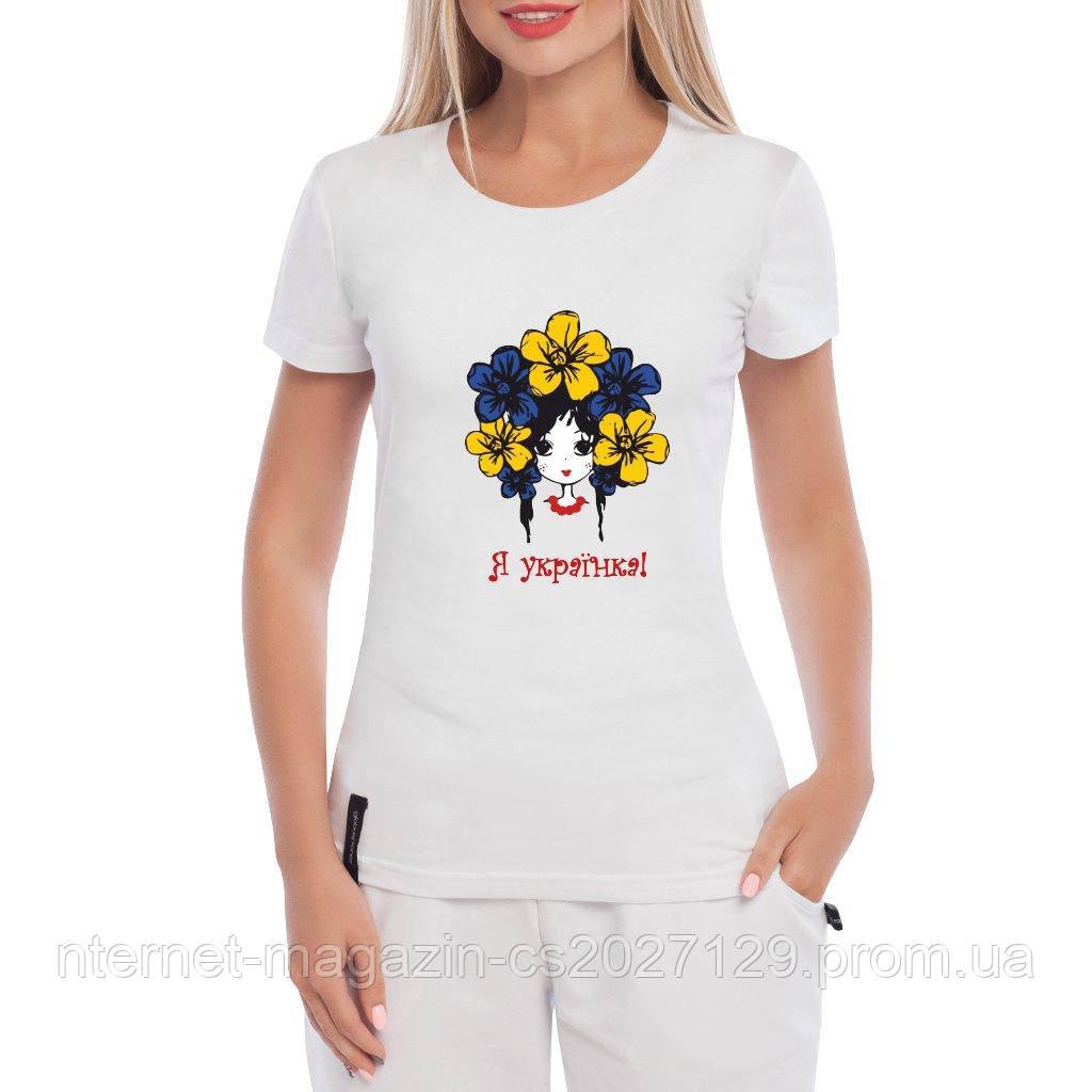 """Патриотическая женская футболка """"Я Українка"""""""