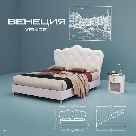 Кровать ВЕНЕЦИЯ Стандарт GreenSofa, фото 2