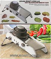 Многофункциональная терка-шинковка Smart Multifunctional Mandolin Slicer (Мандолина)