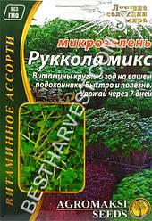 Семена на микрозелень «Руккола» смесь 10 г