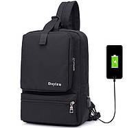 Мужской городской рюкзак с USB зарядкой Dxyizu