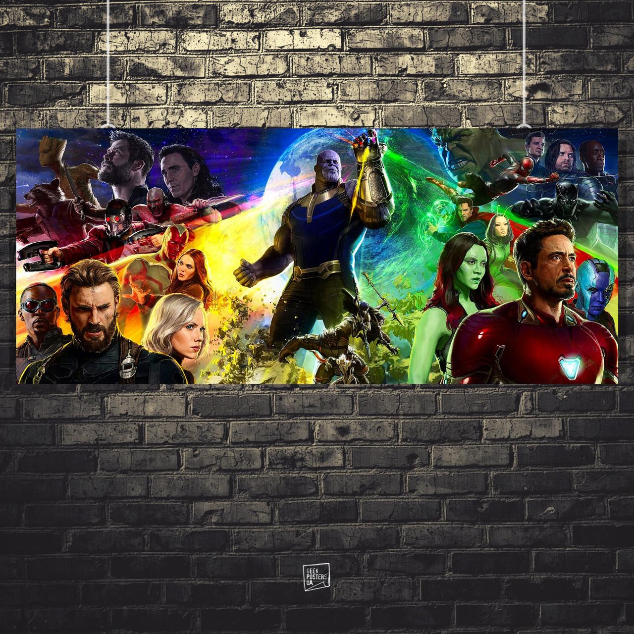 время учебы эксклюзивный постер мстители в кино них встречаются различных