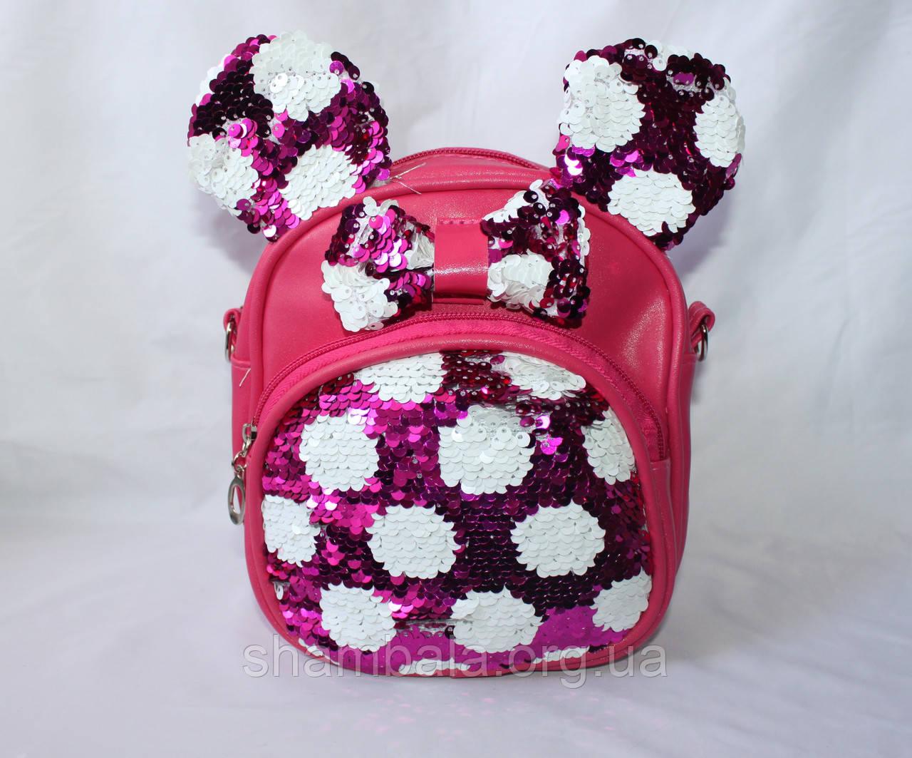 Рюкзак-сумка с пайетками
