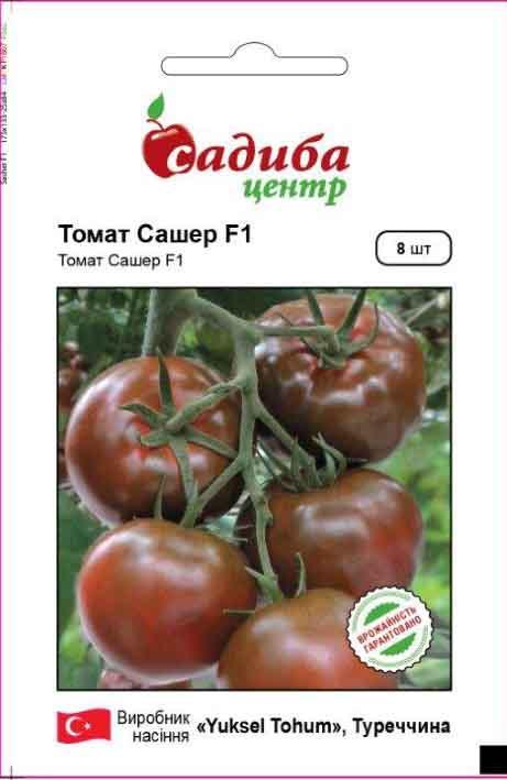 Семена томата Сашер F1, Yuksel 8 семян (Садыба Центр)