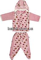 Детский костюм рост 56 (0-2 мес.) велюр розовый на девочку (комплект на выписку) для новорожденных Р-224