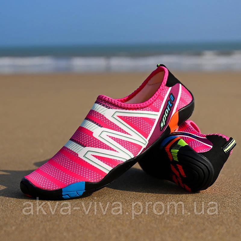 Акватапки, обувь для пляжа, воды, горячих камней и песка Выбор расцветок Разные размеры (ШУЗ-03)