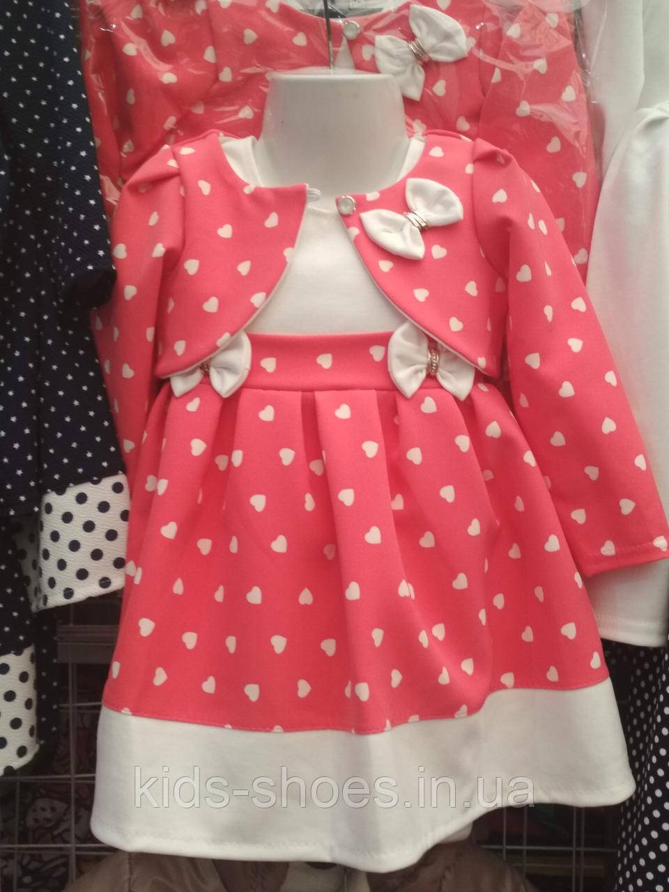 Дитячий нарядний комплект Олена сукню з болеро 2-5 років