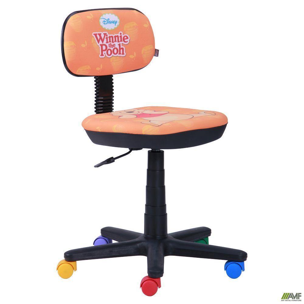 Кресло детское Бамбо Дизайн Дисней Винни Пух TM AMF