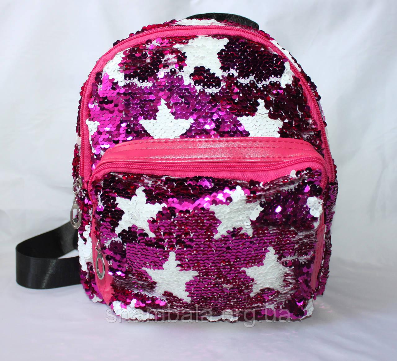 Рюкзак с пайетками звезды