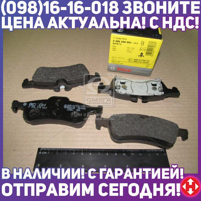 ⭐⭐⭐⭐⭐ Тормозные колодки (производство  Bosch) МИНИ, 0 986 494 063