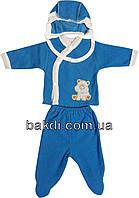 Детский тёплый костюм рост 56 (0-2 мес.) махра голубой на мальчика (комплект на выписку) для новорожденных А-273
