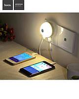 СЗУ HOCO H1 mini 2USB 2.1A + светодиодный ночник