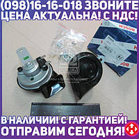 ⭐⭐⭐⭐⭐ Фанфара ec-9 (производство  Bosch)  9320335007