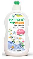 Экологическое средство для мытья посуды Proprete Baby Care 500 мл