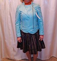 Кожаная женская куртка размер 48-50 Код:9761