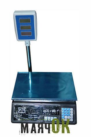Весы торговые A.R до 40кг, со стойкой, фото 2