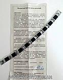 Мужской металлический магнитно-акупунктурный браслет, фото 4