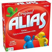 Настольная игра Tactic Элиас, Алиас (Alias, Еліас укр.) (54335)