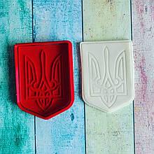 Герб України