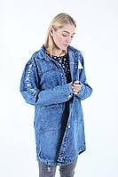 Женская джинсовая куртка большого размера , фото 1