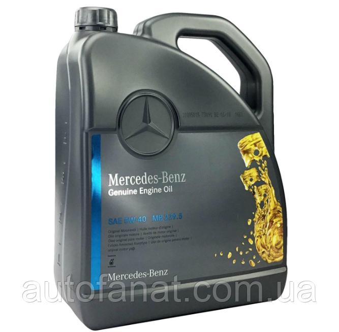 Моторное масло Mercedes-Benz Engine Oil 5W-40 229.5 5л (A000989920213)