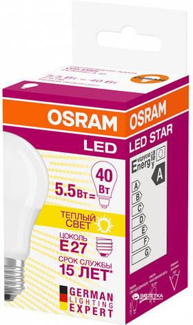 Лампа LED Osram CL A LS 40 5,5W/827 230V FR E27, фото 2