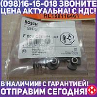 ⭐⭐⭐⭐⭐ Набор запчастей (производство  Bosch)  F 00V C99 004