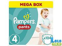 Подгузники-трусики Pampers Pants Размер 4 (Maxi) 8-14 кг, 104 шт (4015400697534)