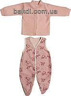 Детский костюм рост 56 (0-2 мес.) велюр розовый на девочку (комплект на выписку) для новорожденных Р-933