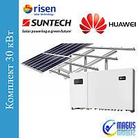 Сетевая солнечная станция 30 кВт наземная