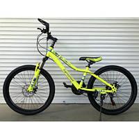 """Велосипед 26 дюймов TOPRIDER """"900"""""""