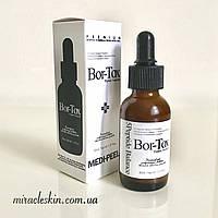 Ампула с пептидами MEDI-PEEL Bor-Tox Peptide Ampoule 30ml