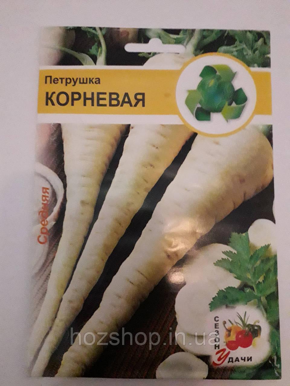 Петрушка Корневая 20 г (минимальный заказ 10 пачек)