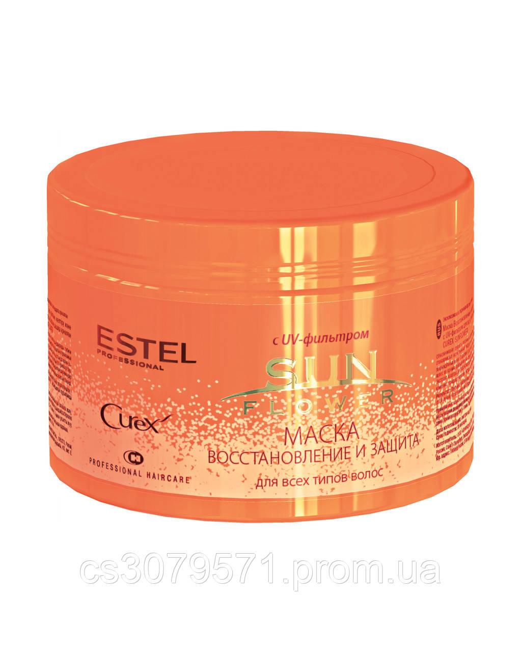 Маска-защита от солнца для всех типов волос Estel Professional Curex Sunflower 500 мл